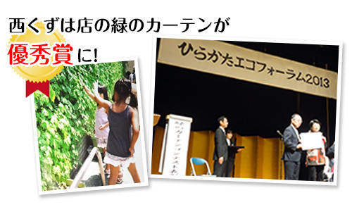 130311_midori.jpg