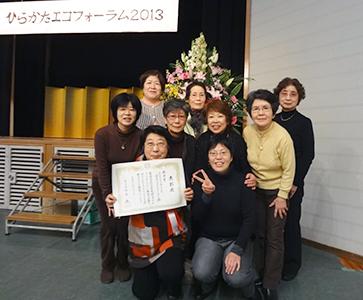 130311_midori_02.jpg